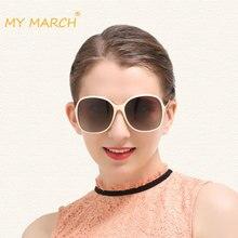 MYMARCH Retro Polarized Sunglasses Women Luxury Ladies Brand Designer Sun Glasses Fashion Gradient Brown Eyewear Oculos De Sol стоимость