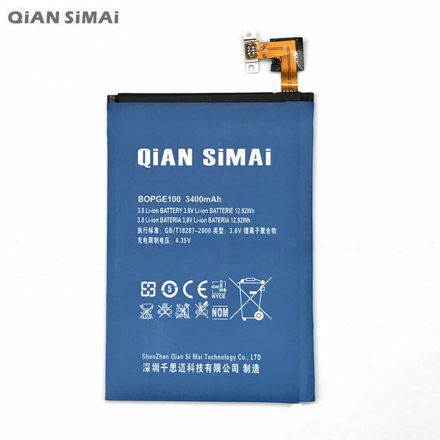 QiAN SiMAi B0PGE100 3400mAh Battery For HTC ONE M9 MP Plus M9pt +Tracking Code