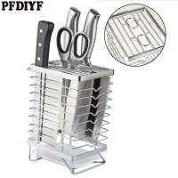 PFDIYF Kitchen Knife Block Knives Holder Organizer Metal Rack Storage Block Stainless Steel Knife Rest Shelf Tools Accessories
