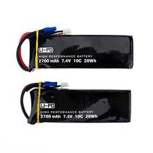 2PCS Hubsan H501S Lipo Battery