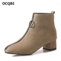 OCQBI Metal Decoration Ankle Boots For Women Flock Zipper Round Toe Autumn Office Pink Boots 2018 Thick Heels Winter Shoes Women