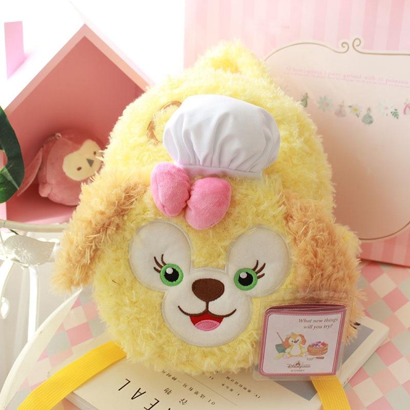 Cartoon Cute Duffy Bear Cookie Chef Dog Backpack Duffy Bear Stellalou Shelliemay Cookie Dog Plush Backpack Children School Bag