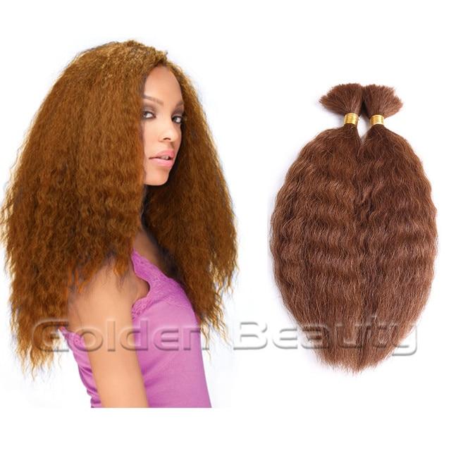 Премиум качество 2 шт./упак. Смешанное волос Средней Длины золото коричневый цвет Супер Волнистые Объемных Волос Расширения