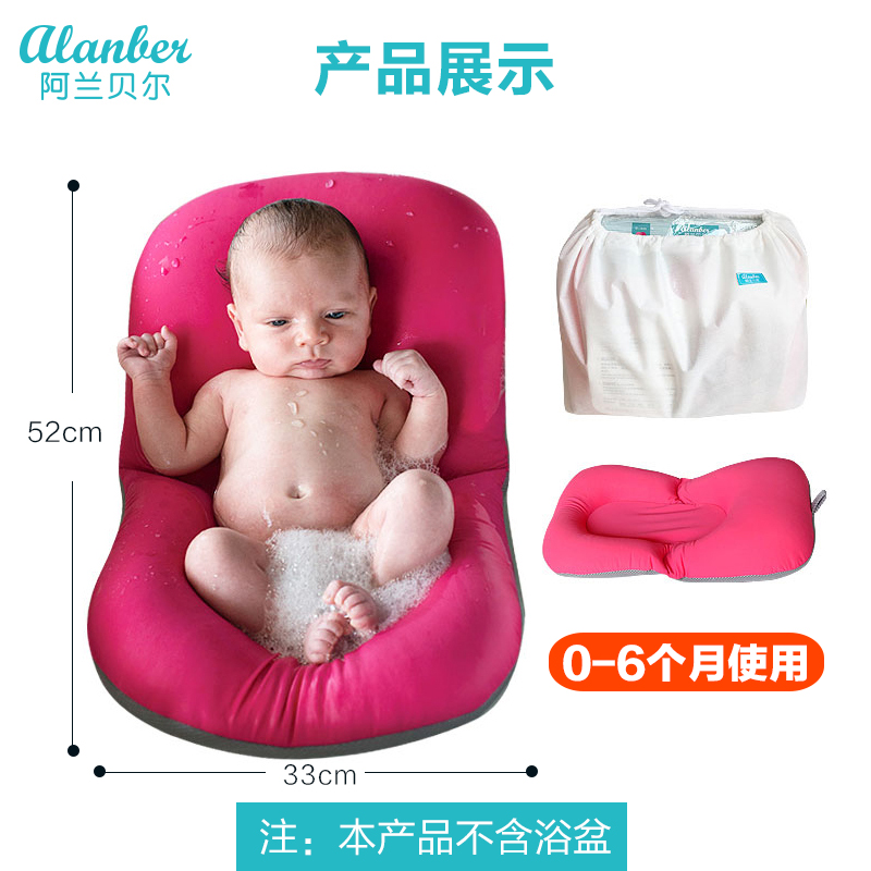 Baby bath products, baby bathing and antiskid bath mat, baby shower ...