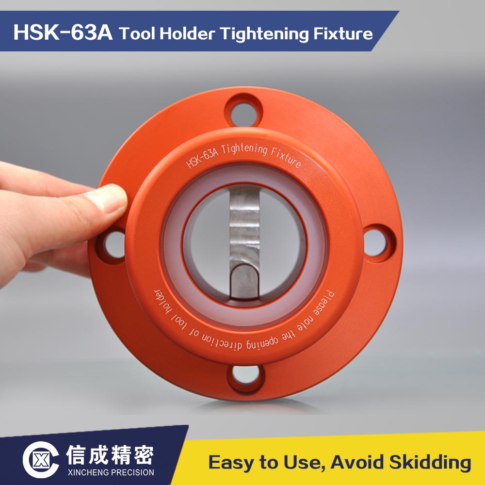 <font><b>HSK</b></font> <font><b>63A</b></font> Tightening Fixture Simple Structure Easy to Use image