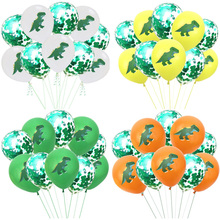 10pcs 12 Inch Dinosaur Party Balloons For Birthday Decorations Kids Theme Ballons