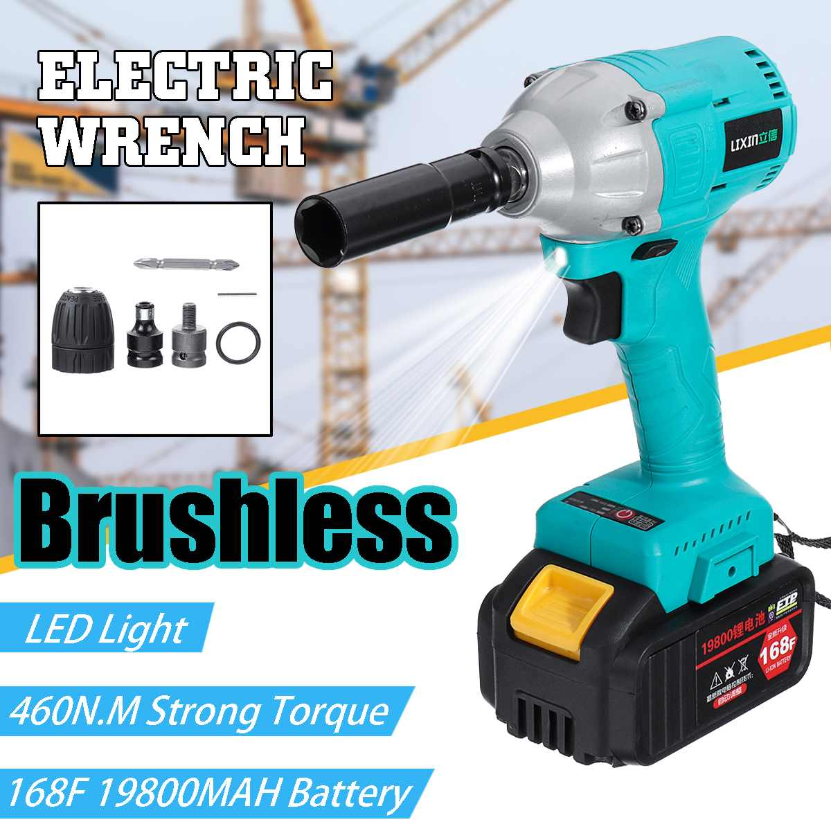 19800mAh 460NM 168V Brushless Electric Wrench Cordless Impact Socket Wrench Battery Rechargeable Drill Install Tools With Box