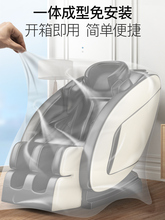 8D Smart Luxury Massage Chair Space Capsule Multi-function Small Body Kneading Electric Chair Massage Apparatus