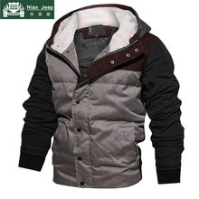 Brand Winter Parka Men Casual Hooded Patchwork Cotton Padding Parka Me