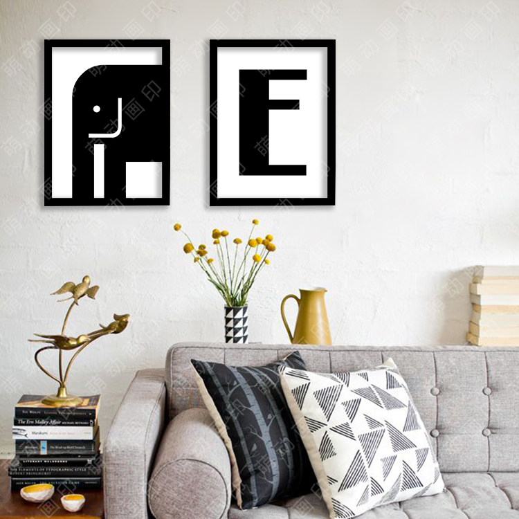 P21 elephant black and white letters canvas art print for Living room 12x16