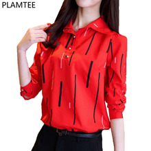 PLAMTEE Office Lady Printing Blouse Shirt Spring Autumn Long Sleeve Blusas Mujer De Moda 2017 3 Color Tops S~2XL Camisa Feminina