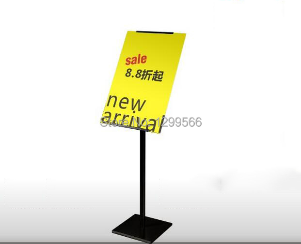 poster display easel - Display Easel