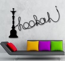 Free shipping Wall Decal Hookah Stickers Shisha Vinyl Arabic Culture Smoking Decor HOME DECORATIVE