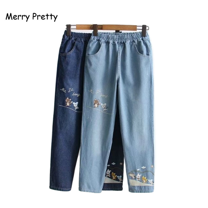 Merry Pretty Vintage Boyfriends Jeans Female Cartoon Embroidey Women Elastic High Waist Denim Pants Trousers Chic Mom Loose Jean