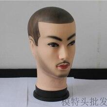 Хорошее 1 шт. мужской манекен голова Искусственные парики манекен головы