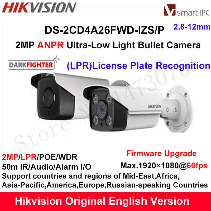Hikvision 2MP LPR Ultra-Low Light Smart IP Camera DS-2CD4A26FWD-IZS/P ANPR Bullet CCTV Camera POE Motorized 2.8-12mm 50m IR IP67