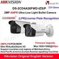 Hikvision 2MP LPR Ultra Low Light Smart IP Camera DS 2CD4A26FWD IZS P ANPR Bullet CCTV