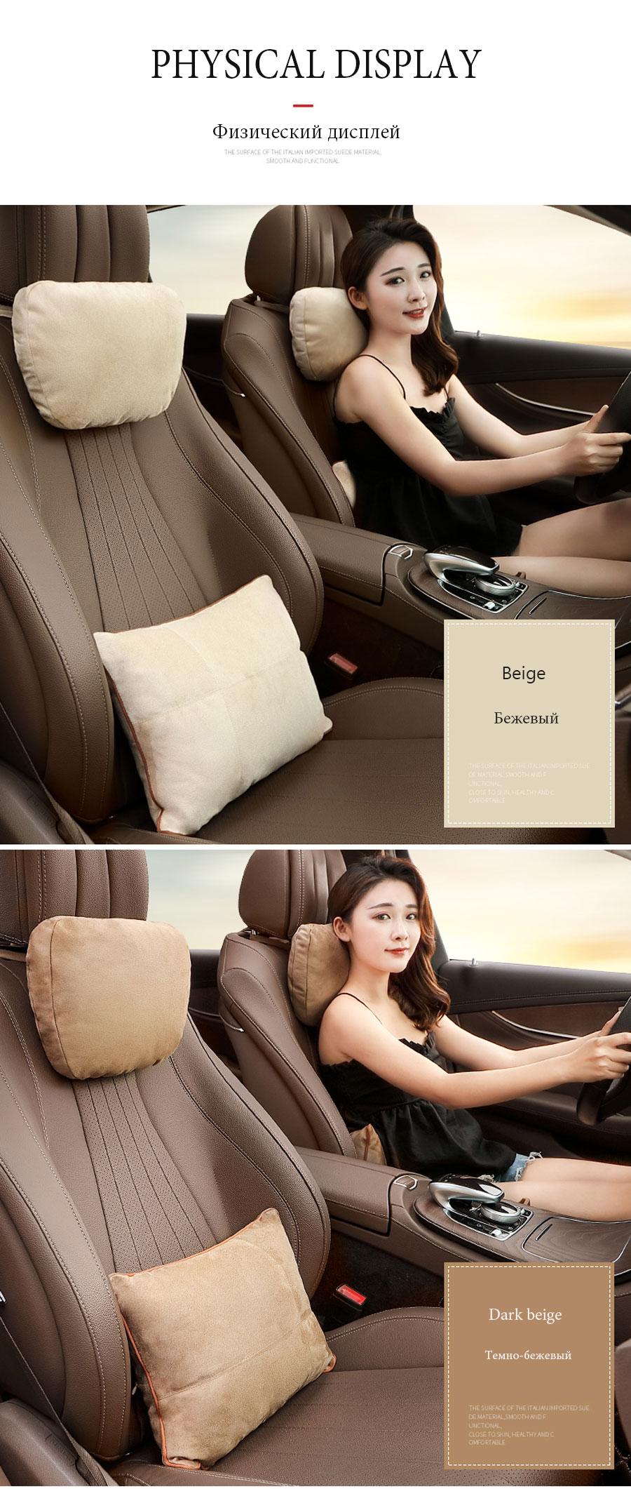 新头枕-1_07