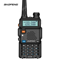 128ch 5w vhf uhf טוקי Baofeng UV-5R שתי דרך רדיו גרסת שדרוג uv5r 128CH 5W VHF UHF 136-174Mhz & 400-520Mhz שילובים מרובים (5)