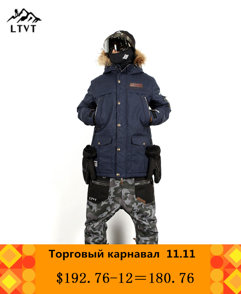 LTVT Brand Ski Suit Men/Women Snowboarding jackets+Pants Suits Warm 2018 Snow Coat Breathable Camouflage Waterproof Skiing Sets 2018 new lover men and women windproof waterproof thermal male snow pants sets skiing and snowboarding ski suit men jackets