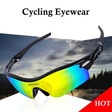 Outdoor Sports Cycling Glasses Bicycle Riding Polarizing Glasses Goggles Myopia Frame Unisex