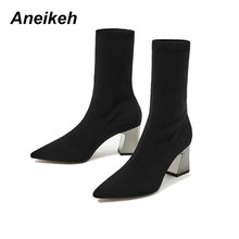 Aneikeh Fashion Ankle Elastische Socke Stiefel Chunky High Heels Stretch Frauen Herbst Sexy Booties Spitz Frauen Pumpe Größe 40 41(China)