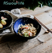 7 Inch Creative Ceramic Bowl Soup Fruit Salad Bowles Irregular Kiln Glaze Tableware For Kitchen Supplies