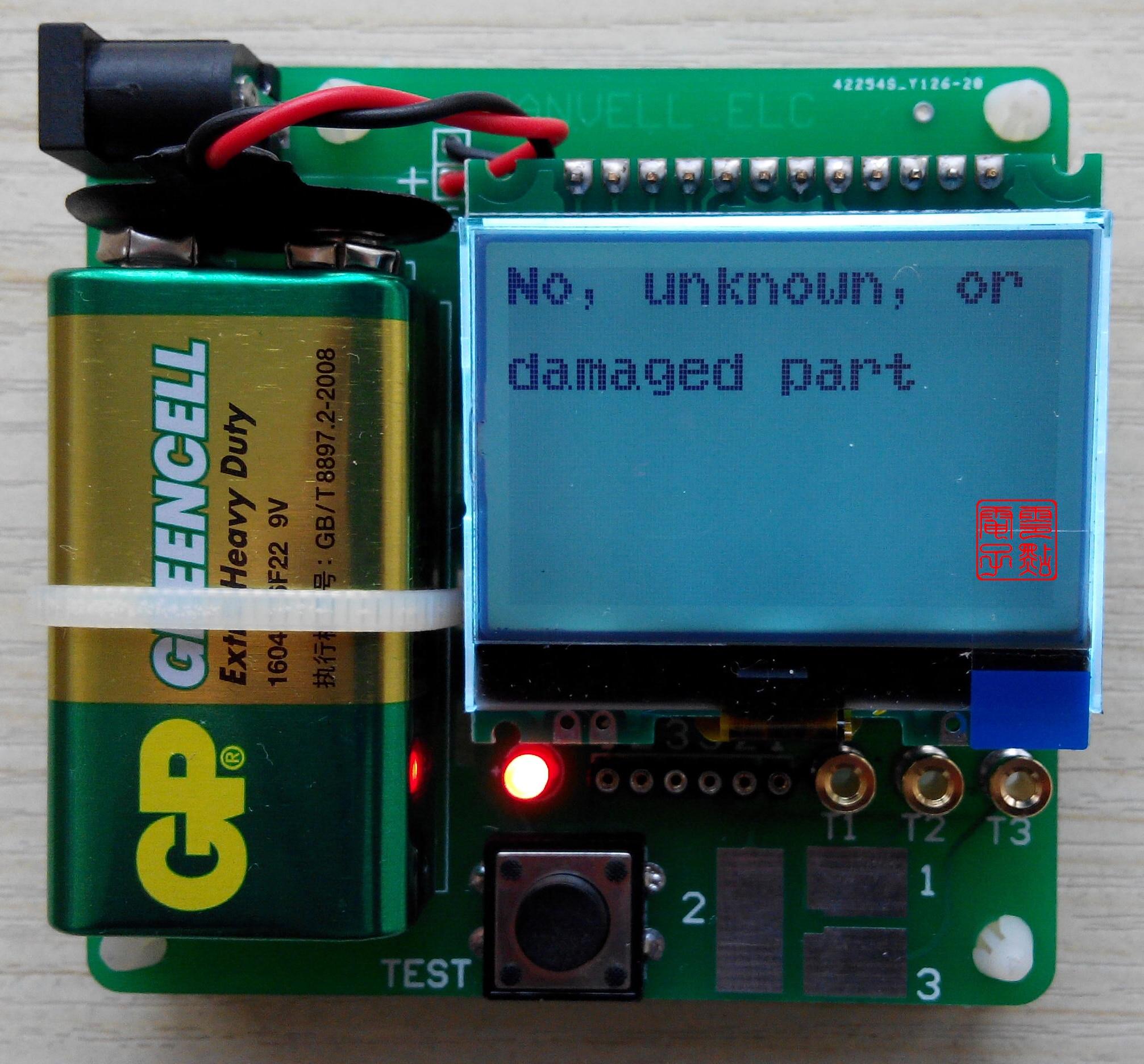 9v pattern m8 transistor tester upgrade m328 version inductance rh aliexpress com