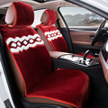 Universal car-covers artifical fur Free Shipping car pad seat cover Sentra Terrano Qashqai Murano  Pathfinder Armada Bluebird A1
