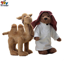 цены TOP Quality Kawaii Plush Arabs Teddy bear Camel Soft Toy Stuffed Handmade Animal Desert Bear Doll Birthday Gift Home Shop Decor