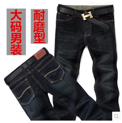 Free shipping big size xxxxl 5xl 6xl 7xl 8xl plus size trouasers loose pants jeans military men clothing mens brand mens skinny