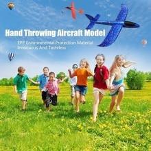 1Pcs EPP Foam Hand Throw Airplane Outdoor Launch Glider Plane Kids Gift Toy 36CM 48CM Interesting Toys