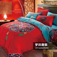 Home Textiles Wedding Bed Products Spring Cotton Four Sets