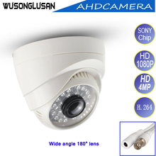 AHD Dome 4MP 1080P 2.1mm 180 Degrees Wide Angle Surveillance Camera Indoor 24 led IR Cut filter Night Vision For CCTV Security