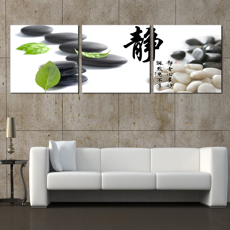 arte moderno de la pared foto paneles de estilo chino de piedra de la hoja