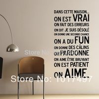 French Home Decoration 105x55cm Free Shipping DANS CETTE MAISON Wall Sticker House Rules Vinyl Wall Stickers