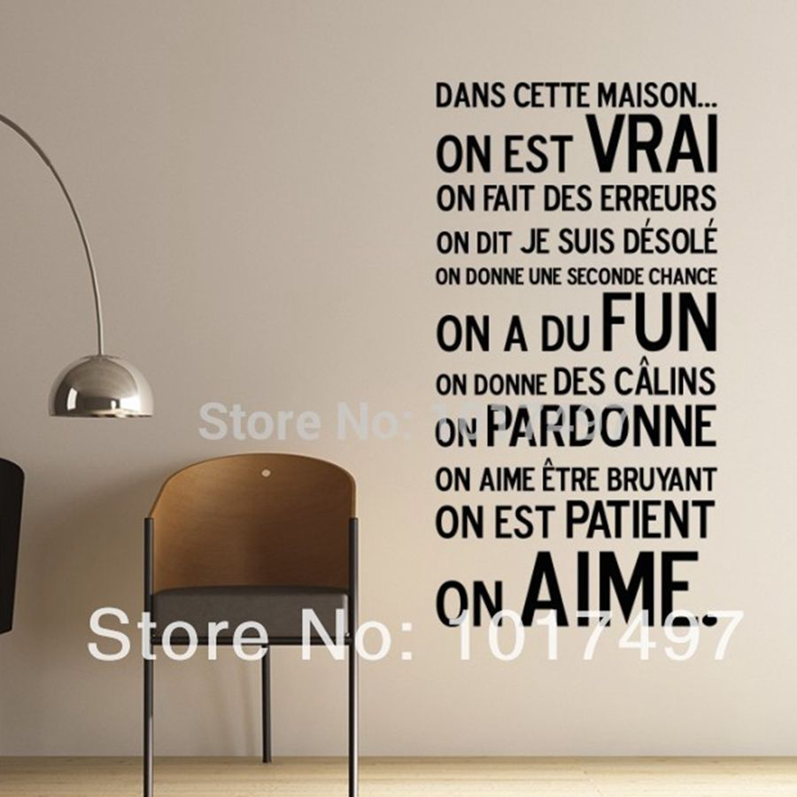 French Home Decoration Free Shipping Dans Cette Maison Wall Sticker House Rules Vinyl Wall Stickers Home