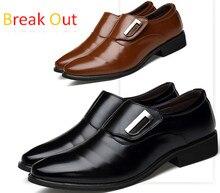 В наличии! Высокое Качество Pu Кожаные Ботинки, Свадебная Обувь, Мужчины Платье Обувь, Британский Стиль Моды мужчины Оксфорд Мужской Отец XBK145