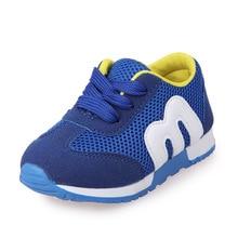 2017 New Spring children mesh Letter m  shoes girls and boys sport shoes antislip soft bottom kids  sneakers