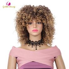 Golden Beauty 15inch Kinky Curly Afro Paryk Blond Blandad Brun Vin Röd Afrikansk Frisyr Syntetisk Paryk För Kvinnor