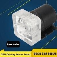 החדש DC 12 V G1/4 רעש נמוך משאבת מים קירור מעבד מחשב שולחני מחשב מגניב באיכות גבוהה מערכת קירור מים למעבד עבור מעבד