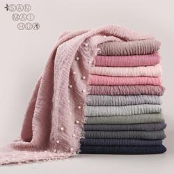 95*180 см женский мусульманский жатый хиджаб шарф с жемчугом femme musulman мягкий хлопковый головной платок исламские длинные шали и обертывания 55