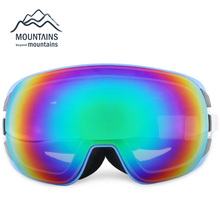 Men Multi-Color/double anti-fog Winter Ski Goggles for Snow Sports Eyewear Safety Protective Fit For Cycling Ski Goggle