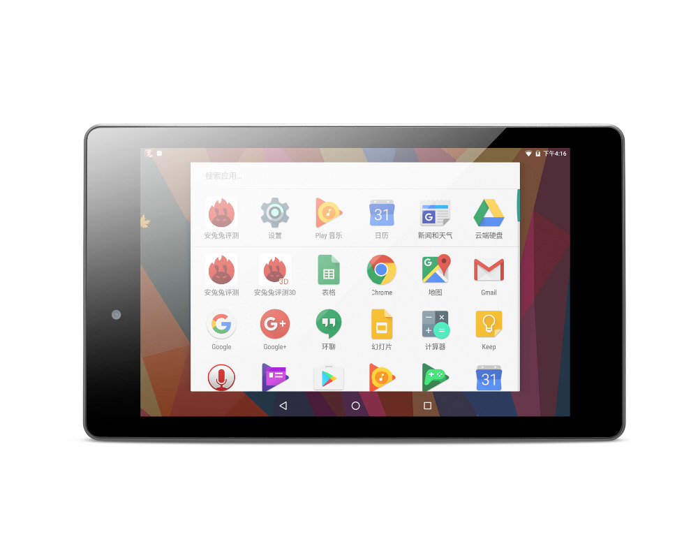 PIPO N7 Tablet PC MTK8163A 1.5GHz Arm Cotex A53 Quad Core 2GB DDR3 32GB Rom 7 inch Android 6.0 1920*1200 IPS GPS BT Dual-camera