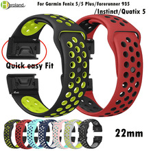 22mm Fenix 5 Sport strap for Garmin Fenix 5/5 Plus/Forerunner 935/Instinct/Quatix 5 Smart Watch band Quick Easy Fit wristBand 22mm luxury genuine leather watch strap for garmin fenix 5 quick fit clasp wristband bracelet for fenix 5 plus quatix 5 belt