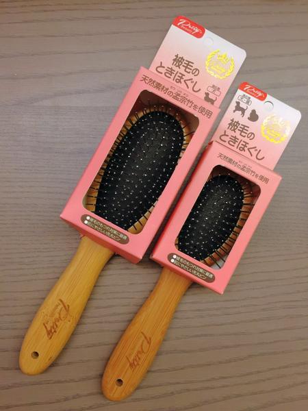 Livraison gratuite doux en acier aiguille air sac chien brosse Enlever la poussière lumineux cheveux professionnel toilettage produits peigne kedi malzemeleri