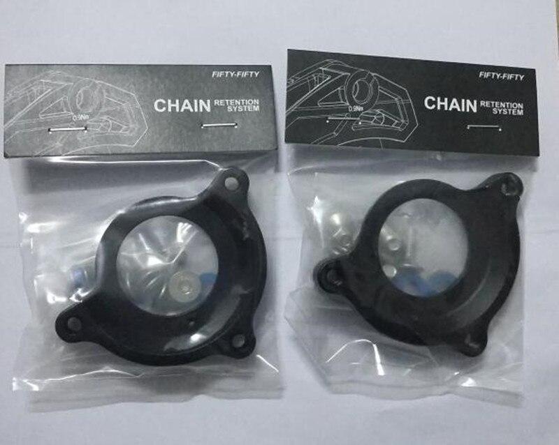 bike chain guide conversion seat BB <font><b>lock</b></font> turn ISCG 05 chain guide Adaptor mount steady chainguard