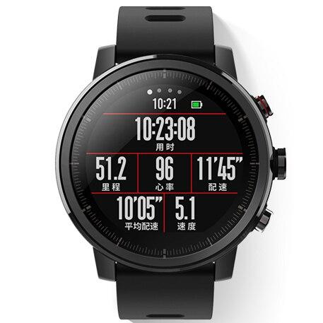 Xiaomi HUAMI AMAZFIT Strato Orologio Sportivo 2 Bluetooth GPS 11 Tipi di Sport Modalità 5ATM Resistente All'acqua per Android iOS
