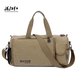 Manjianghong national style man canvas bag big capacity travel bag messenger bag man shoulder bag 1275.jpg 250x250