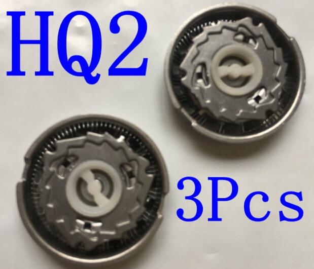 Сменная головка для электробритвы PHILIPS HQ201 HQ203 HQ220 HQ222 HQ240 HQ2405 HQ242 HQ2425 HQ26 HQ284, 3 шт.